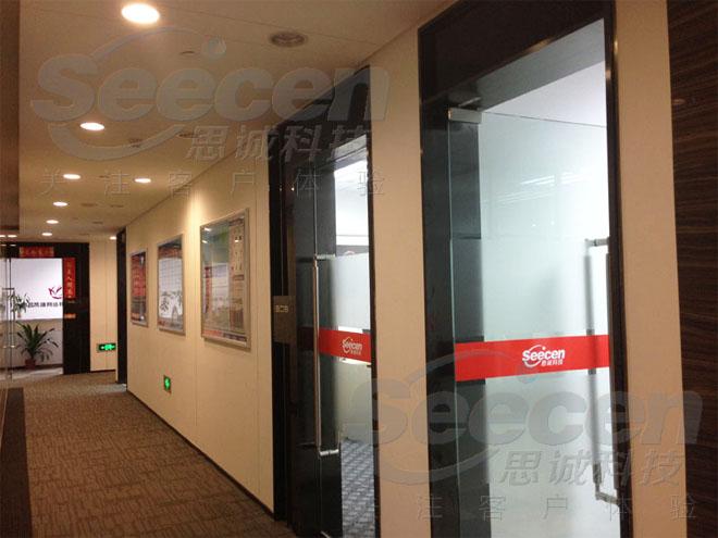 公司办公走廊
