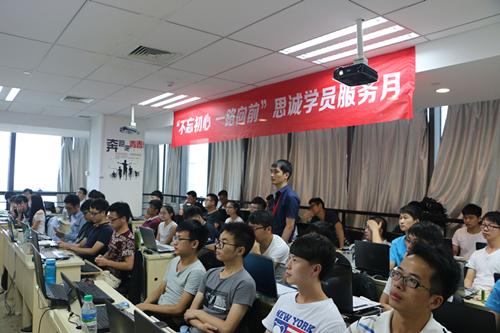 卓越软件实训营学员们听江老大演讲的认真脸