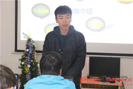 SC1703开营典礼学员介绍3