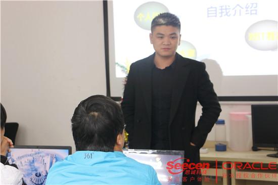 SC1703开营典礼学员介绍2