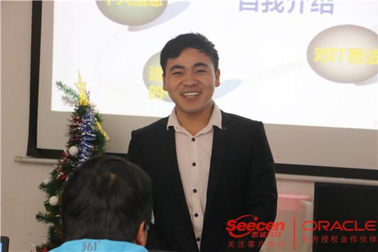 SC1703开营典礼学员介绍5
