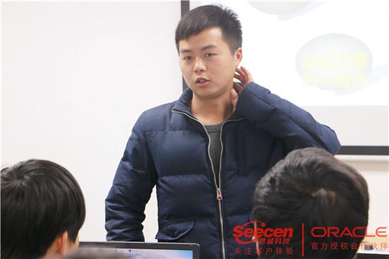 SC1703开营典礼学员介绍10