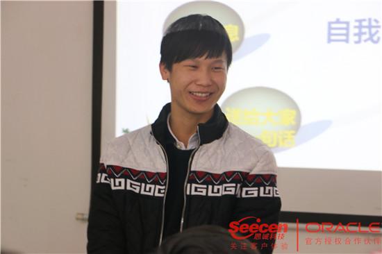 SC1703开营典礼学员介绍7