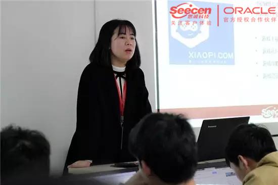 金牌项目经理 瑶瑶老师