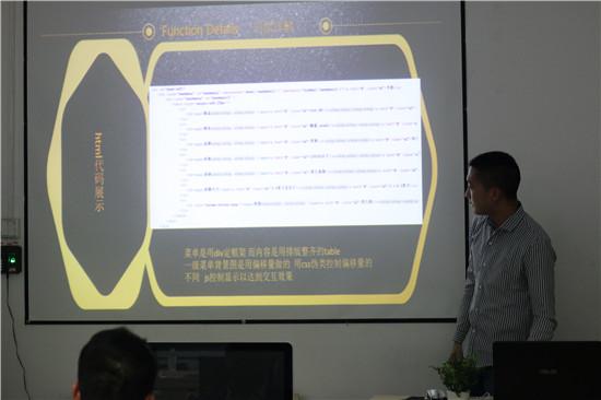 图为第一项目小组组长袁著现场review项目代码