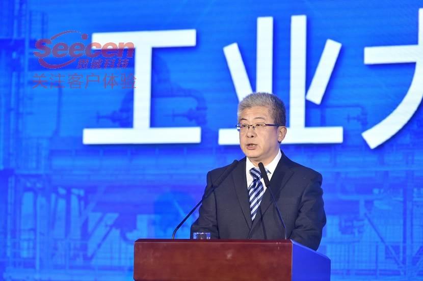 联盟秘书处单位中国电子技术标准化研究院副院长孙文龙主持成立大会