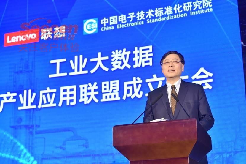 联盟理事长单位代表,联想集团董事长兼CEO杨元庆致辞
