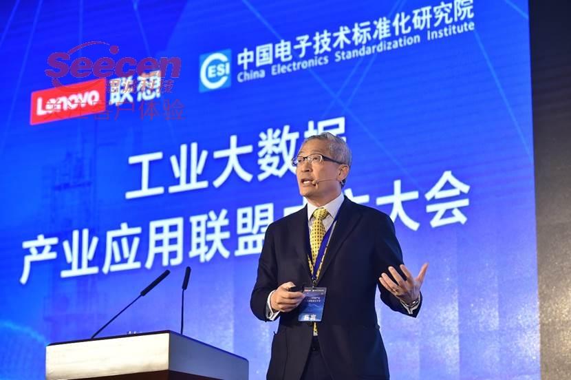 美国国家科学基金会IMS中心创始主任李杰教授发表演讲
