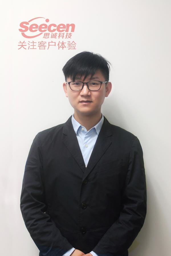 思诚科技金牌讲师-龚贤
