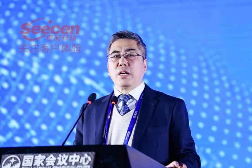中国软件行业协会常务副秘书长陈宝国发言