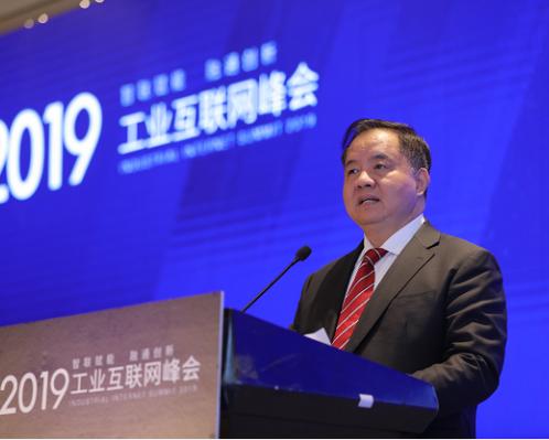 陈肇雄:工业互联网创新发展进入快车道